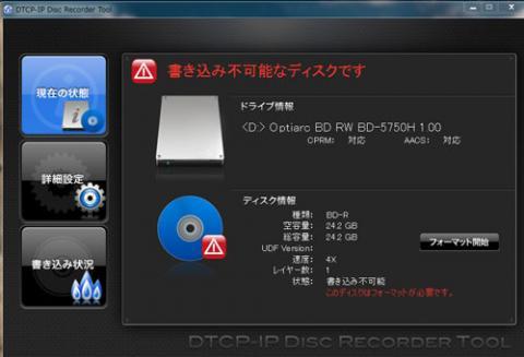 BRP-U6DM13.jpg