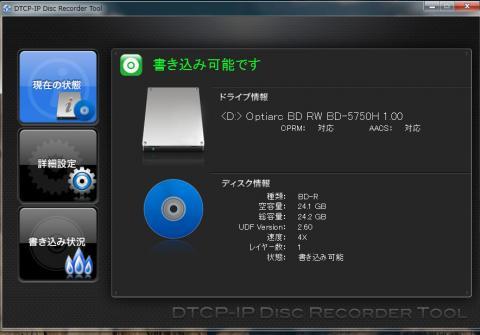 BRP-U6DM15.jpg