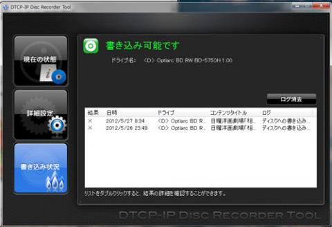 BRP-U6DM17.jpg