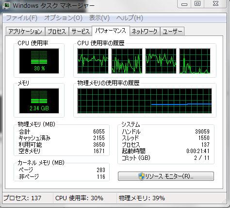BRP-U6DM19.jpg