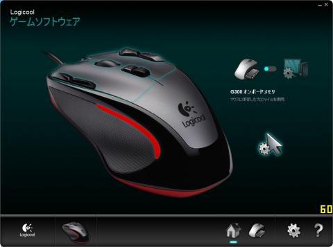 G300 5.jpg