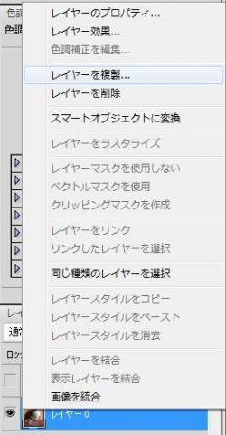 ネコカメぼかし加工01.jpg