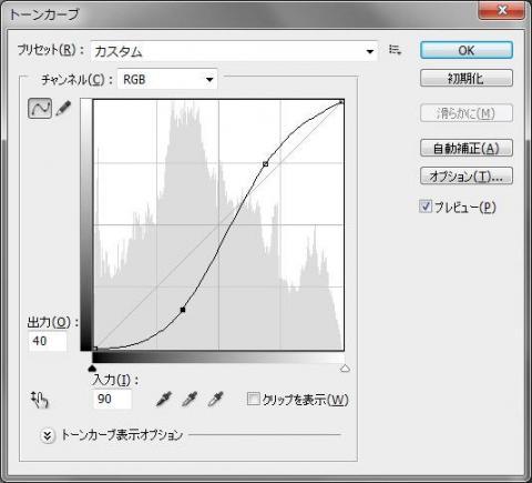 ネコカメぼかし加工03.jpg