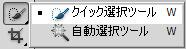 ネコカメぼかし加工04.jpg