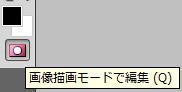 ネコカメぼかし加工16.jpg
