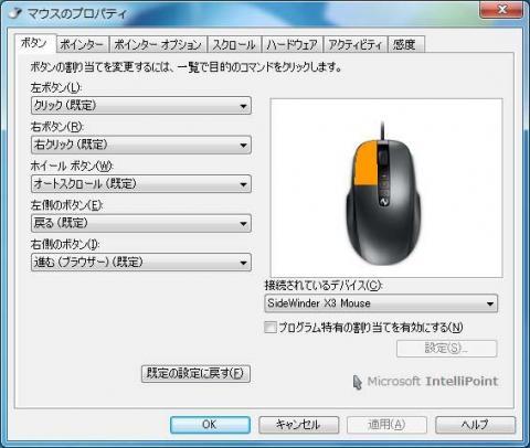 nekoPC04.jpg