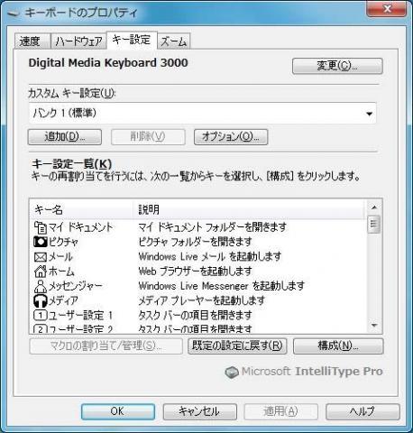 nekoPC06.jpg