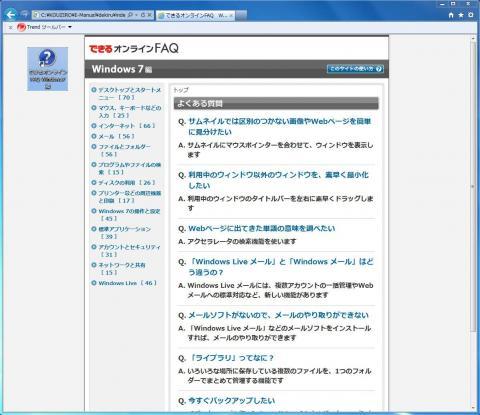 nekoPC10.jpg