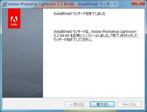 LR03.jpg