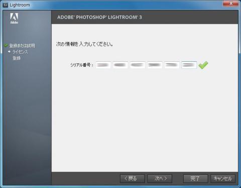 LR05.jpg