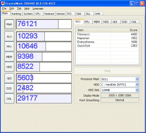 Pentium4 3.2EGHz + HD5770