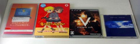 Win7/KMB/PS3/CD