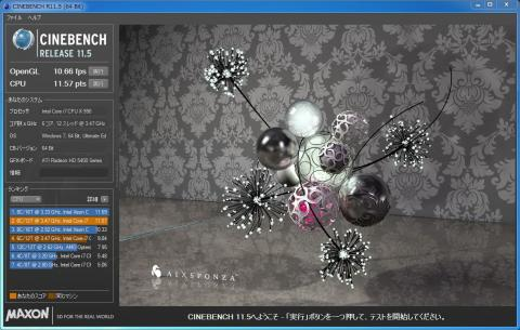 CINEBENCH 4.67GHz