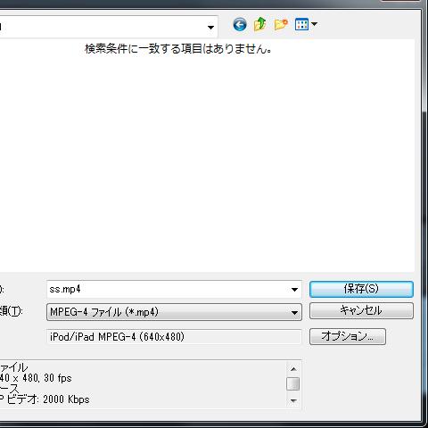 ファイル名を入力してから保存を押して作成します