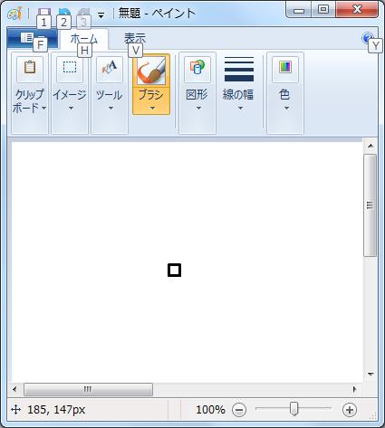 順番に押せば四角が描けます