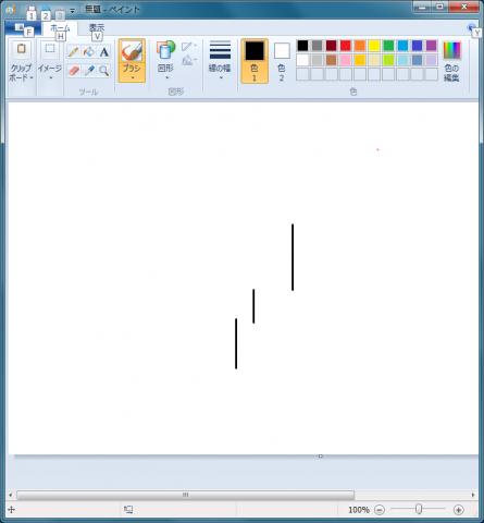Gキーを押すとマウスカーソルが上に動き線を描きました