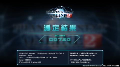Core i7-2600K HD Graphics 3000