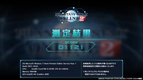 Core i5-3570K HD Graphics 4000