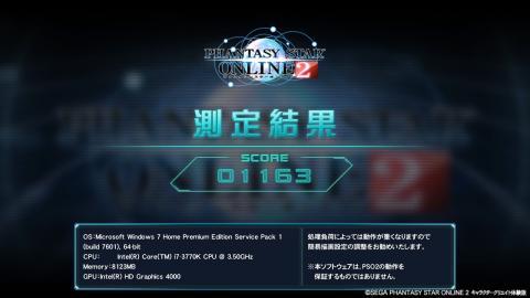 Core i7-3770K HD Graphics 4000