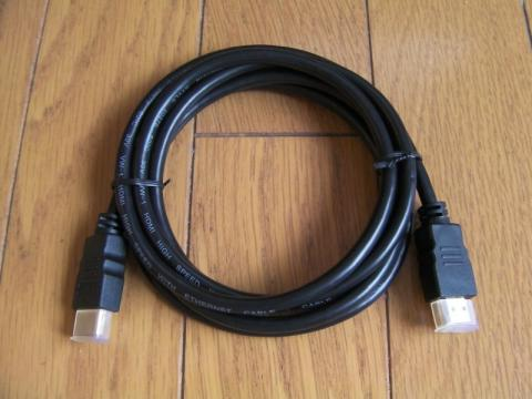 テレビモニターへの接続用HDMIケーブル(2m)