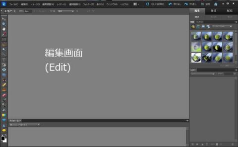 画像の編集、補正、Raw現像処理、フォトブックなどの作品制作ができます。