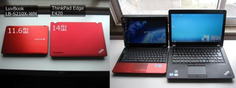 ThinkPad Edge E420との比較