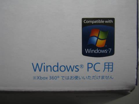 Xbox360では使えないんですネ・・・・・