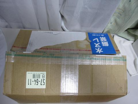 この箱で届きました