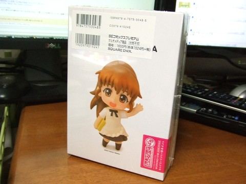 110401_buy4.jpg