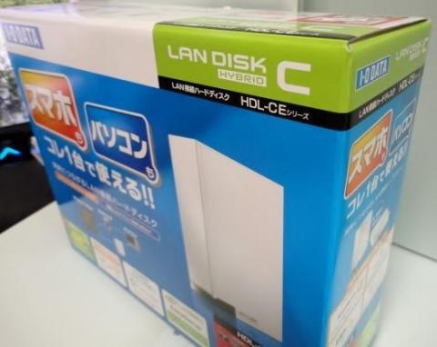 HDL-CE1.0が届きました