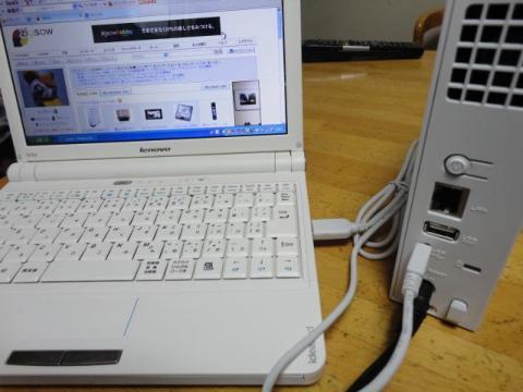 簡単USB接続で設定しますよ