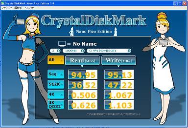 WindowsXP+HDD