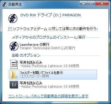 LBコピーワークス001.jpg