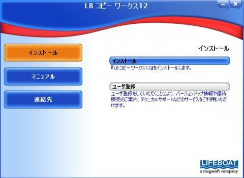 LBコピーワークス002.jpg
