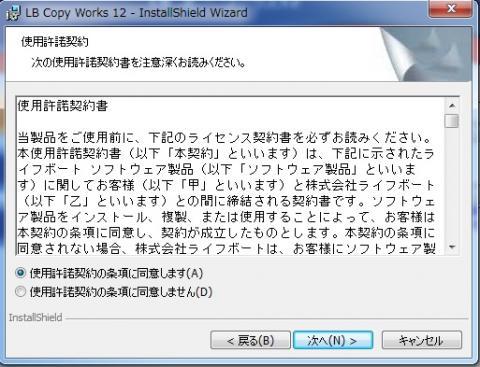 LBコピーワークス004.jpg