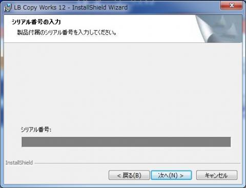 LBコピーワークス005.jpg