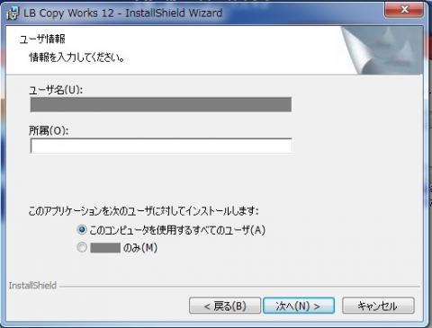 LBコピーワークス006.jpg
