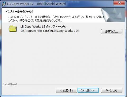 LBコピーワークス007.jpg