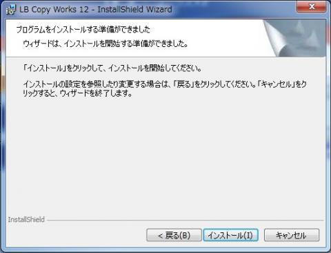 LBコピーワークス008.jpg