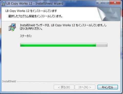 LBコピーワークス009.jpg
