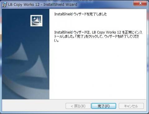 LBコピーワークス010.jpg