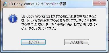 LBコピーワークス011.jpg