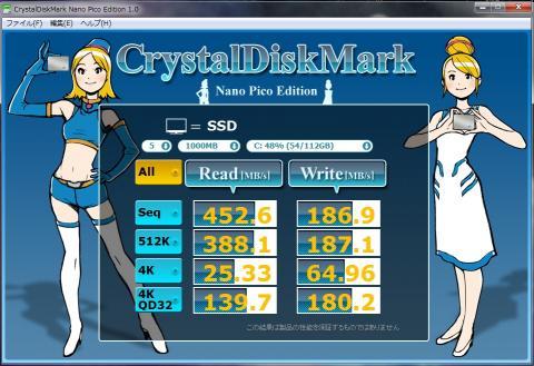 ベンチマークノートPC SSD.jpg