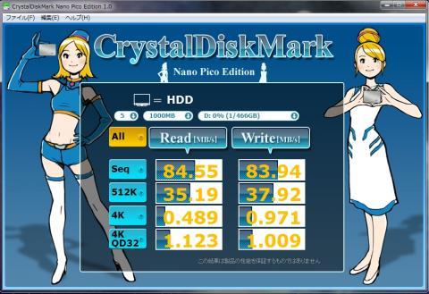ベンチマークノートPC HDD.jpg