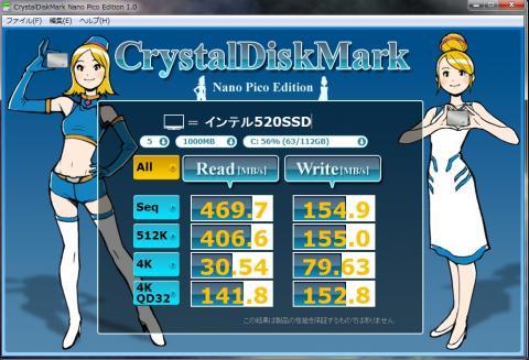 ベンチマークノートPC SSD再.jpg