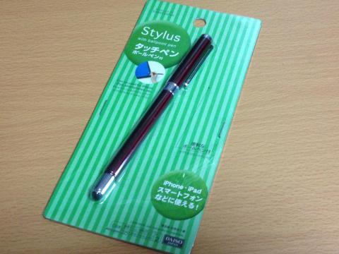 タッチペン ボールペン付
