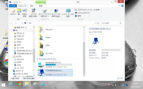 TOSHIBA micro SD 32GBを挿してみました
