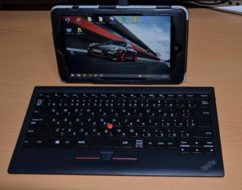 ThinkPad Bluetooth ワイヤレス・トラックポイント・キーボードを使ってみます