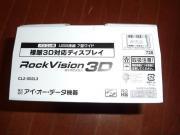 RockVision3D-3
