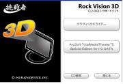 RockVision-13